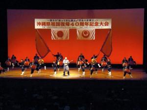 日出克&琉球國祭り太鼓
