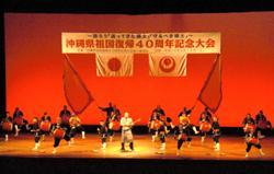 琉球國祭り太鼓&日出克