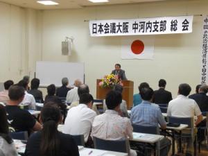 石平先生の記念講演