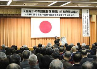 記念講演される田尾先生