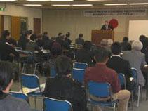 石平先生の記念講演会