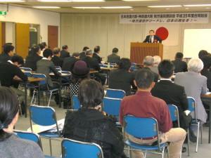 石 平 先生の講演
