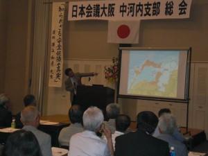 井上先生による記念講演