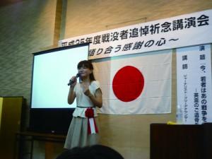 佐波優子さんによる講演