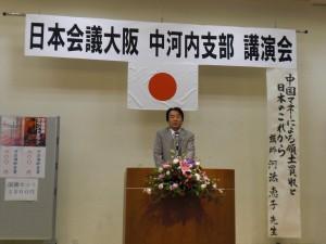 野田・東大阪市長の挨拶