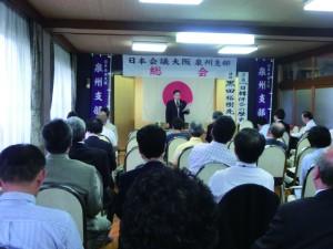 黒田氏の講演