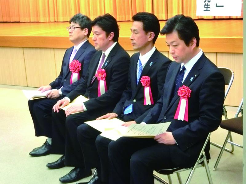 小川先生と3名の国会議員