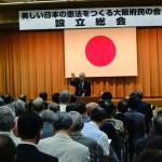 田久保・共同代表の講演
