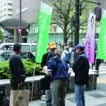 第7回街頭啓発-署名協力をよぴかけるメンバー
