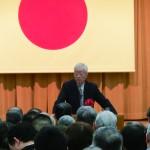 田久保忠衛氏の記念講演