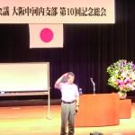 青山氏の講演