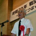 笠井智一氏の講演1
