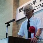 笠井智一氏の講演2