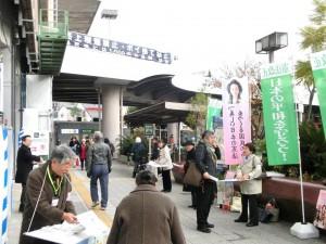堺東駅前での署名活動