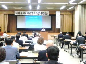 竹本先生の記念講演