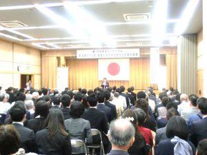 江崎氏の基調講演